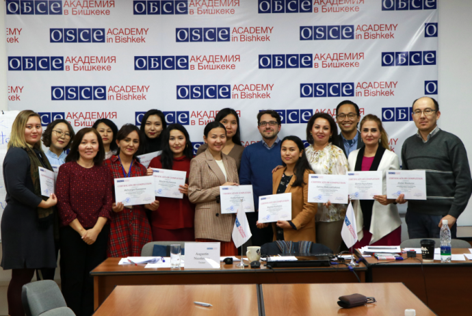 International Certificate Training Programme in Conflict Sensitive Development was held at the Academy