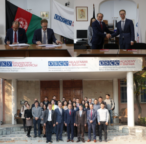 Academy Strengthens Cooperation Ties with Kabul