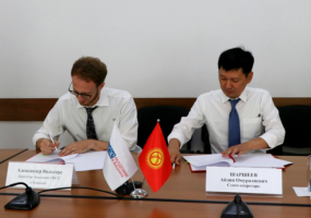 OSCE Academy establishes Cooperation with the Ministry of Economy of the KR