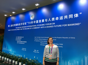 Academy's Visiting Professor visits the International Forum of 'China's  70-years Development and the Building of a Community with a Shared Future for Mankind'