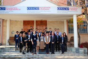 Workshop on China's Belt & Road Initiative: Cross Regional Perspective was held at the OSCE Academy