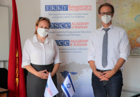Ambassador of the State of Israel visits the OSCE Academy